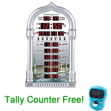 Azan Clock Led Display Islamic Digital Muslim Prayer Time Wall Clock HAL-4008