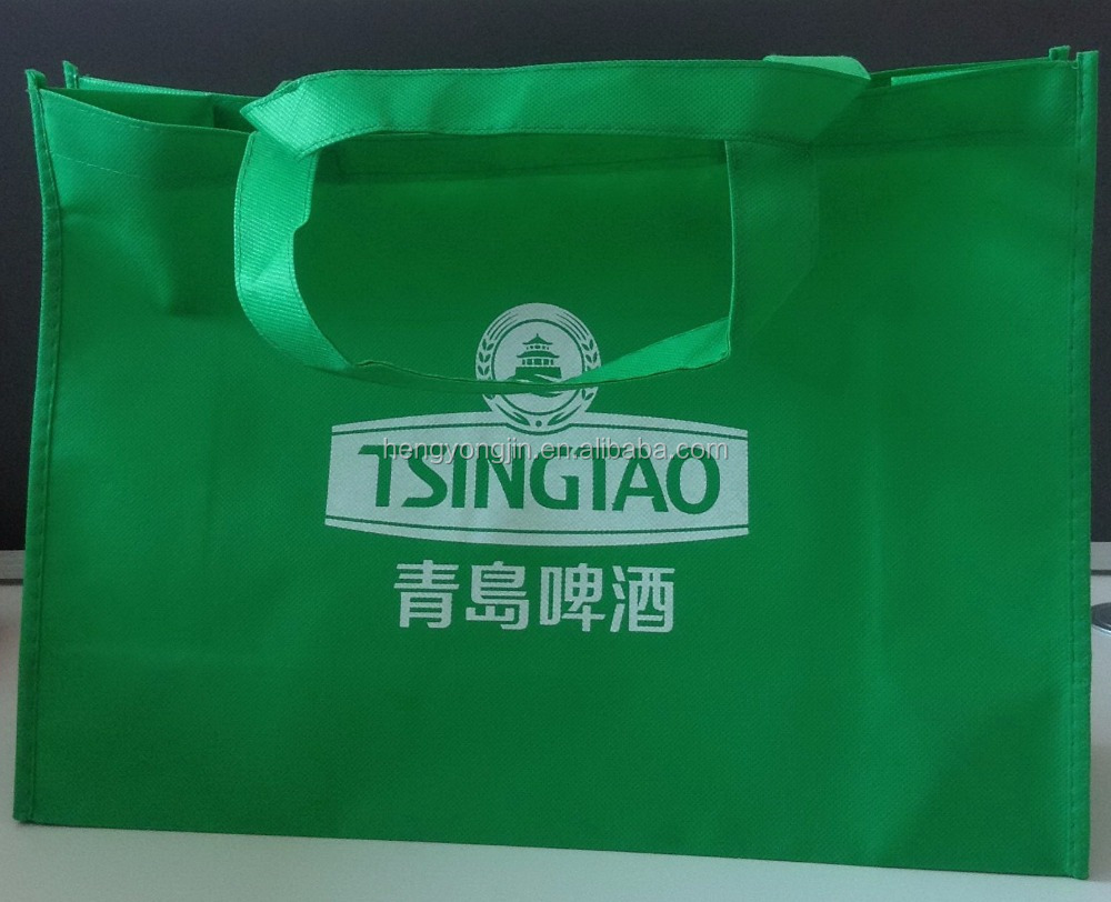 cheap price quality good promotional non woven bags