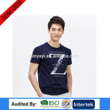 home wear casual style wear for men t-shirt printing type cool clothes ODM OEM factory