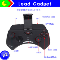 WIRELESS game joystick for for android iphone ipega 9025 mobile phone joystick Wireless Vibration Game Controller