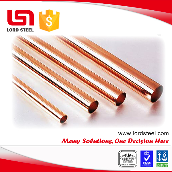 Pipe copper 15mm c1220 seamless copper pipe price buy for Copper pipe cost