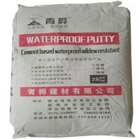 With powder cement based waterproof putty powder concrete wall