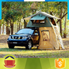 Cheap price New products 2017 Outdoor car Camping tent for 2-3 persons