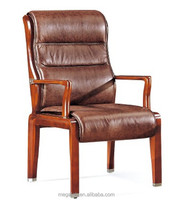Supreme quality genuine leather brown conference room chairs wood arms (FOHF-19#)