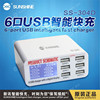 Phone Accessory Intelligent 6 Port Usb Charger Smart Multi-Port Usb Travel Adapter