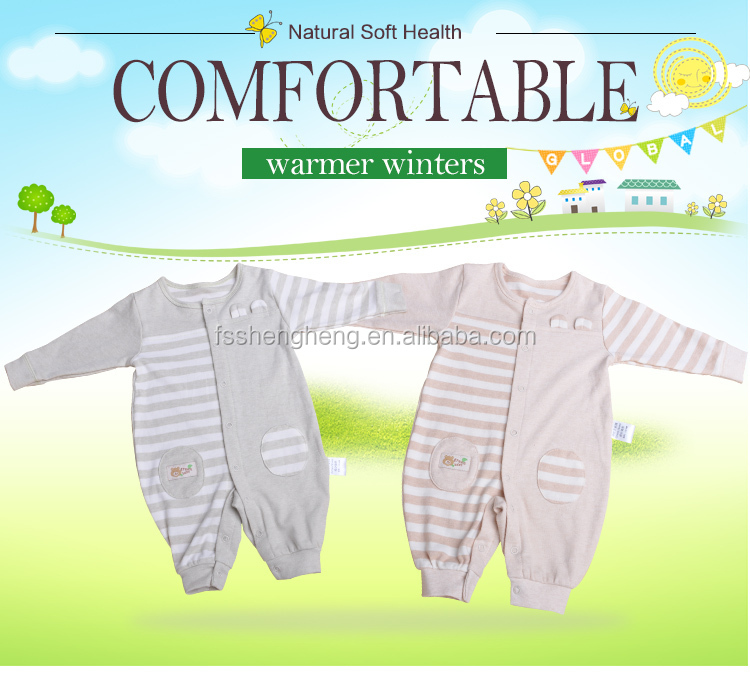 cute printed cotton short sleeve romper terry cloth baby clothes GB003