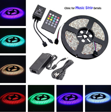 16.4Ft 5m 300 unit Waterproof Flexible magic rgb 5050 SMD Sync Music Led Strip Light with12V 5A controller