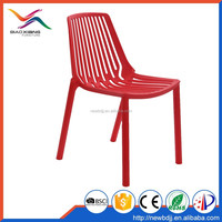 PP Famous Italian Leisure Designed Outdoor Plastic Garden Chair