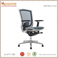 Multifunctional High Back Mesh Fabric Lifting Swivel Office Executive Chair