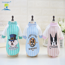 Lovoyager pet clothes for small dog baseball sport cotton carton dog hoodie colorful