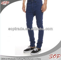 korean autumn fashion blue jeans made in china 2013