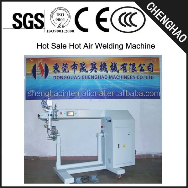 High quality seam sealing machine for Adhesive Seam Tape