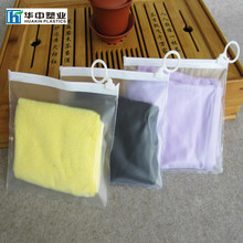 transparent PVC zipper bags for underwear swimwear packing