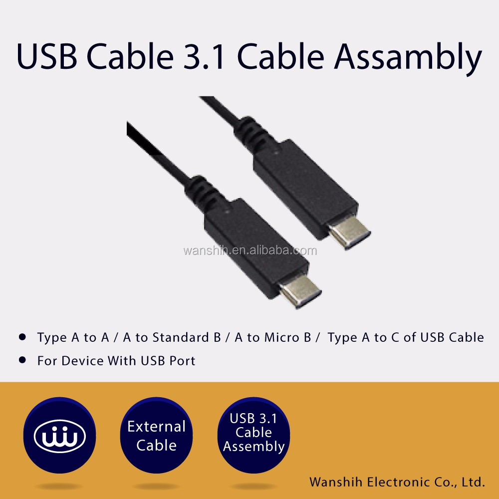TID certificated Micro Coaxial Type Usb 3.1 Cables