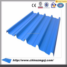 Hot rolled alloyed steel plate corrugated plastic lowes metal roofing sheet price