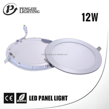 CE RoHS SAA aluminum frame 12 watt led panel light factory price