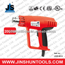 JS Hot air heat gun for rusted bolts and nuts 2000W JSRF-601X