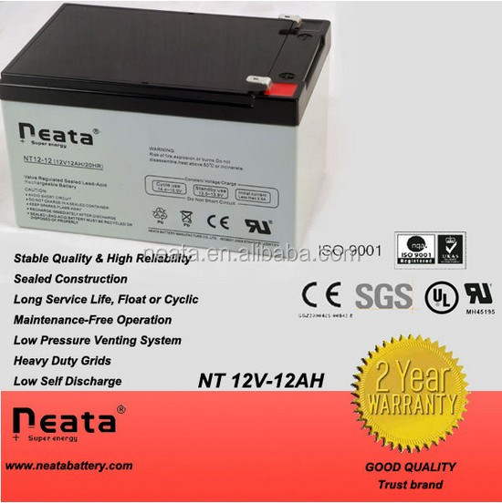12v 12ah exide ups battery