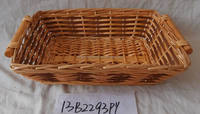 honey wicker serving tray with wood handle