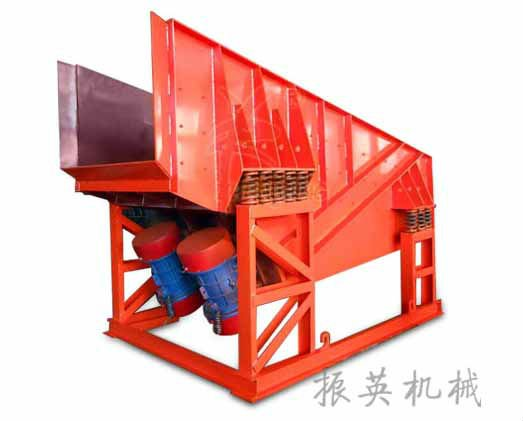 Small Vibrating Crusher Feeder
