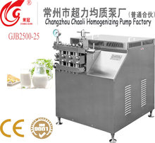 Two stages Types dairy food processing machine homogenizer 3 plunger