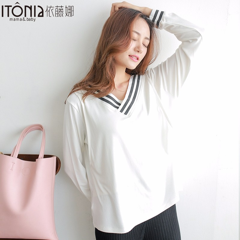 Online shopping low price hot design maternity and nursing clothes