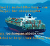 sea air combined transportation----Skype: bhc-market1