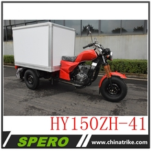 Hot Sale customized closed cargo box petrol 3 wheel motorcycle tricycle for sale