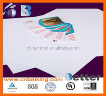 300 micron White Rigid Printing PVC Sheet in Cheap Price
