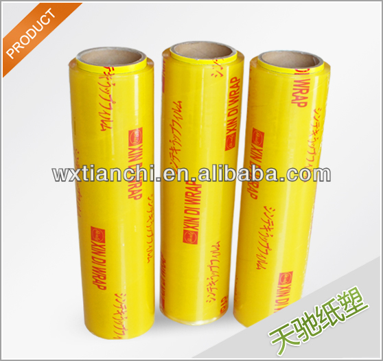 ISO14001 ISO9001 certified good transparent cast roll pvc coloured transparent film cling film
