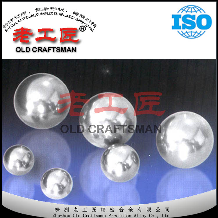 High Precision Polishing Tungsten Carbide <strong>Balls</strong> from zhuzhou