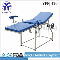 YFFJ-J10 Hot Sale Examination Bed stainless steel table