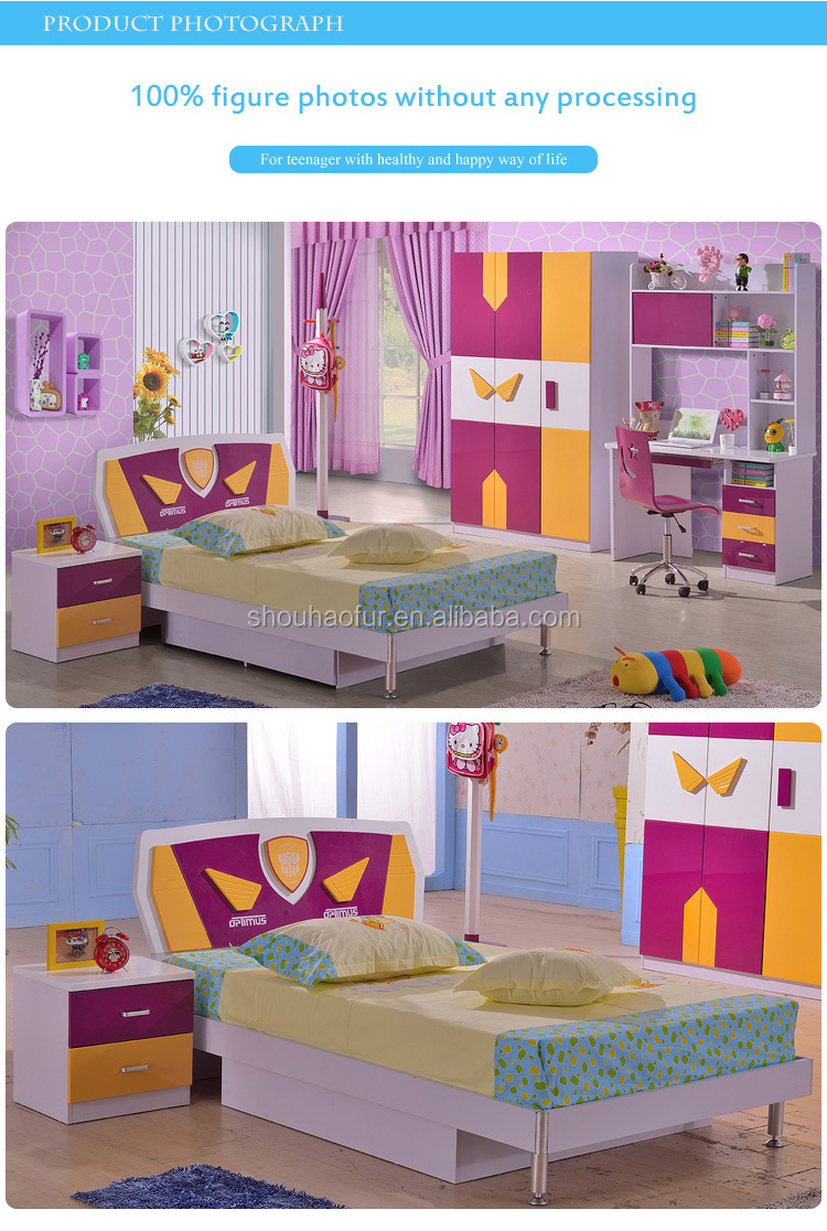 China Cheap Price discount kids beds bedroom furniture sets for girl 8105