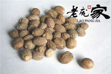100% natural dried nutmeg