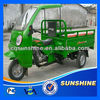 Promotional Amazing motor tricycle with tent for cargo