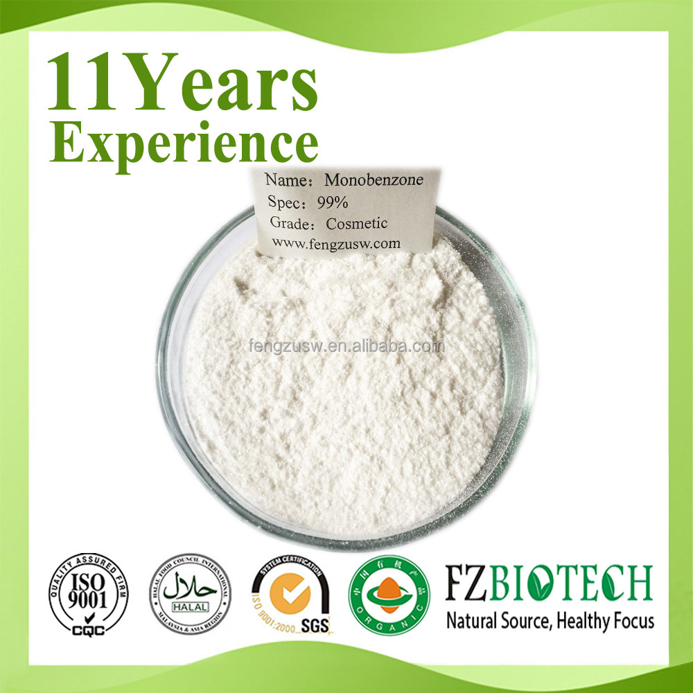 China Manufacturer Benoquin Skin Whitening Cream powder 99% Monobenzone
