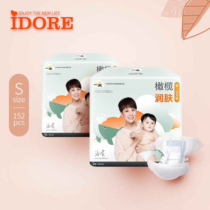 high quality baby diapers china manufacturer nice baby diaper hot sexy baby diapers