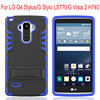 OEM Wholesale Hybrid Shockproof Rugged Rubber Hard Case Cover for LG G Stylo/LS770/G4 Stylus