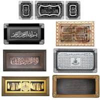 Islamic Arabic Calligraphy Art Gift-Muslim Photo Frame