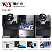 High Power Home Use Speaker with DVD Function