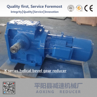 KA57 High speed 90 degree angle gearbox with helical bevel