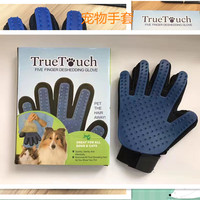Pet Cat Dog Bath Five Finger Pet Deshedding Glove , Pet Grooming Glove, Pet Glove