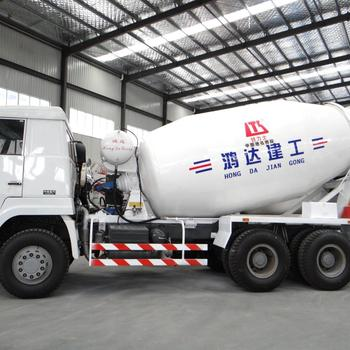 HOWO From HONGDA No.HDT5254GJB Concrete Mixer Truck