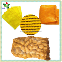 Potatoes onions mesh bag flat and round yarn net bag for yellow red color