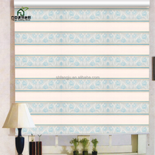Professional Chinese Manufacturer Wholesale Low Peice Fabric Sunscreen Blockoutable Zebra Roller Blind