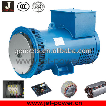 50KW 3-phase alternator / generator 400V / 50HZ single bearing for diesel generator