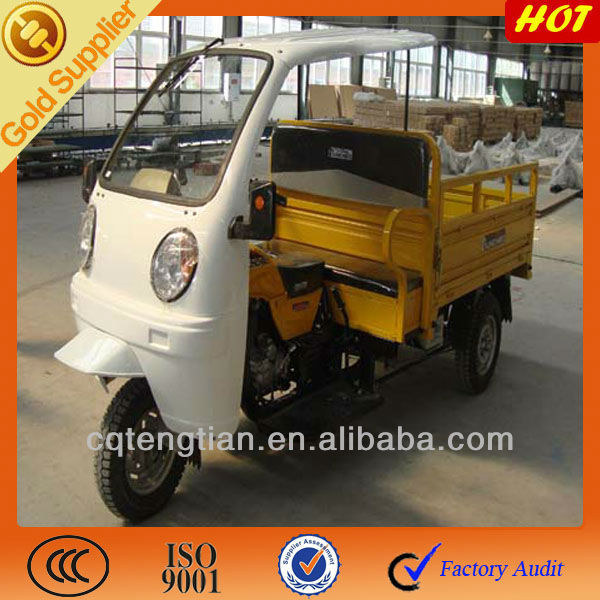 Double Seats Cargo Tricycle with Cabin and Box