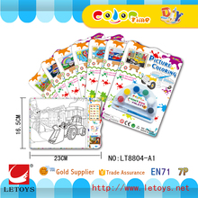 Hot new products for 2015 Cardboard Painting For Kids diy paint by numbers chinese painting