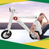 Eswing Green City self drive scooter 2 wheels chinese folding electric bike,e-bike electric bike