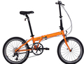 Classic folding bicycle 20 inch variable speed ultralight adult